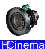 Objektiv VIVITEK 3797805300-SVK Objektiv