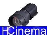 Objektiv SONY VPLL FM22 Objektiv